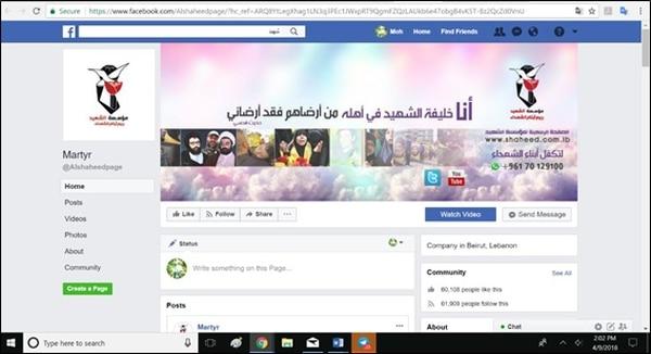 ¿No usas Facebook? Zuckerberg admite que también tiene tus datos