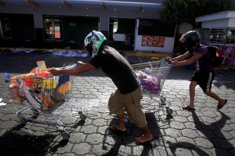 (REUTERS/Jorge Cabrera)
