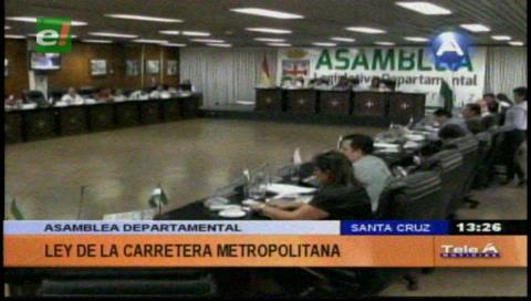 Santa Cruz: ALD aprobó por unanimidad proyecto de Ley de la Ruta Metropolitana I