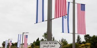 El traslado de la embajada estadounidense es una oportunidadpara los palestinos para fundar su Estado