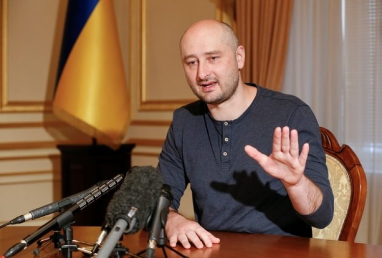 Arkady Babchenkodurante una entrevista con la prensa enKiev(REUTERS/Valentyn Ogirenko)