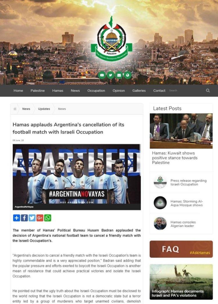 El artículo de agradecimiento publicado en el órgano propagandístico del grupo terrorista Hamas