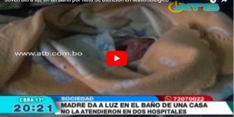 Joven dio a luz en un baño por falta de atención en Maternológico