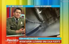 La Policía logra identificar al sujeto que intentó llevarse caja fuerte en el Prado
