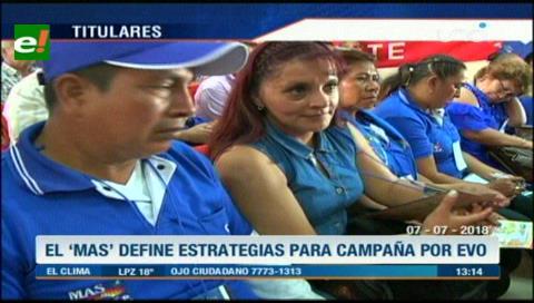 Video titulares de noticias de TV – Bolivia, mediodía del sábado 7 de julio de 2018