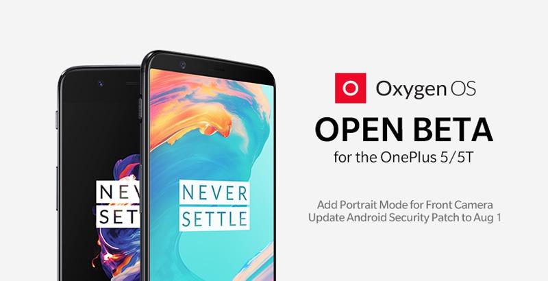 Anuncio de la disponibilidad de actualización de OxygenOS Beta para el OnePlus 5 con modo retrato integrado