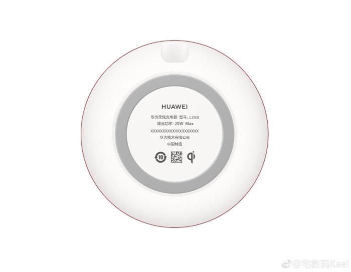 Cargador de carga inalámbrica rápida de Huawei