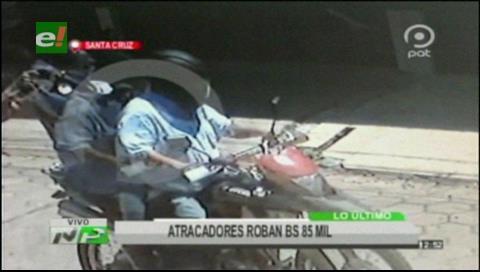Santa Cruz: Dos sujetos armados atracan a una pareja y le roban Bs. 85 mil