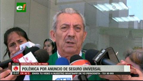 Urenda afirmó que no hay condiciones para crear Seguro Universal de Salud
