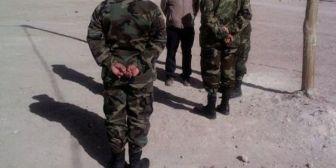 Capitán del Ejército boliviano es sometido a sumario por muerte de funcionaria presidencial