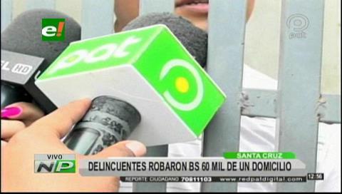 Delincuentes roban Bs. 60 mil de un domicilio en El Bajío