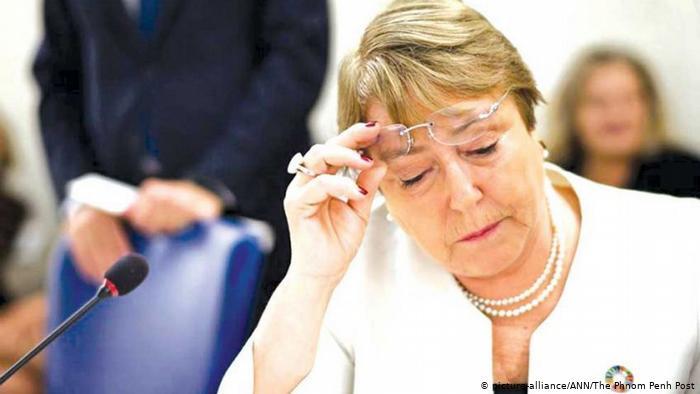 La Alta Comisionada de la ONU para Derechos Humanos, Michelle Bachelet.