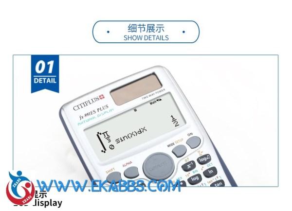 CITIPLUS FX 991 ES PLUS SCIENTIFIC CALCULATOR – GREY