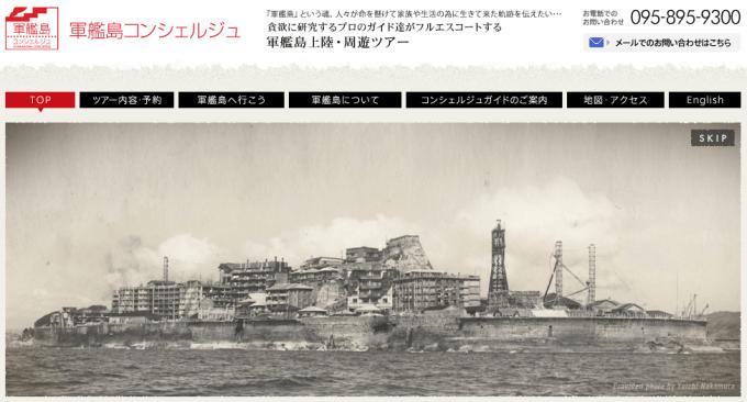 2014-11-19_1526