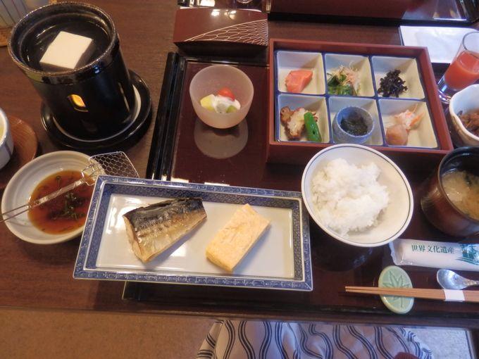 岩惣 朝食