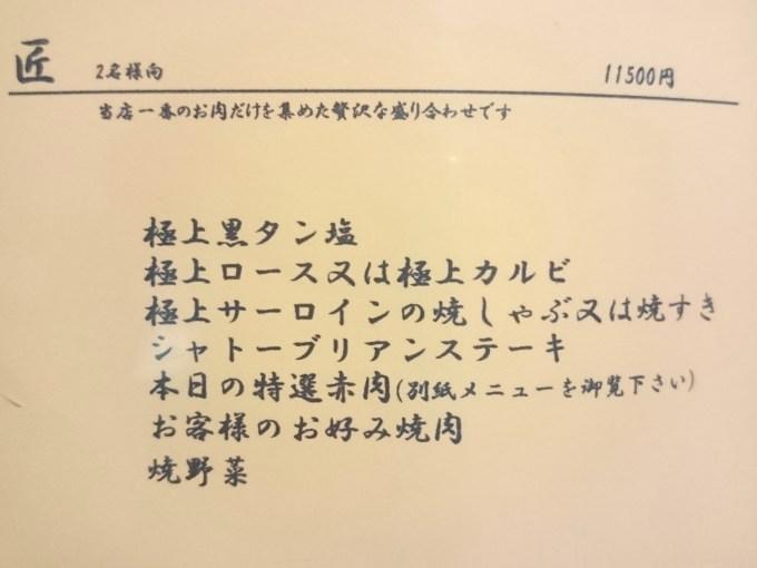 DSC_1495