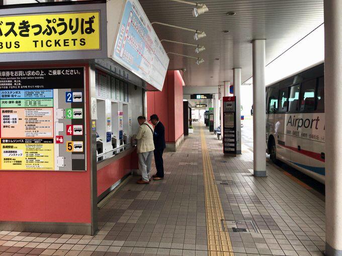 Nagasakiairportliner 4