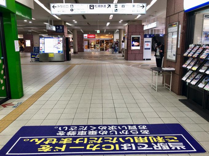 Sasebo terminal02 1