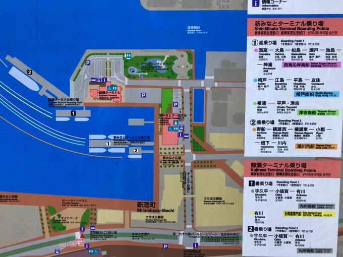 Sasebo terminal10