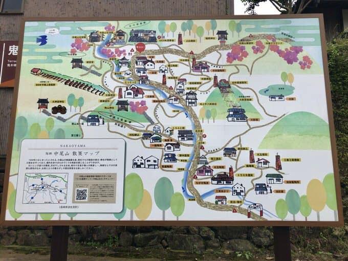 中尾山 地図