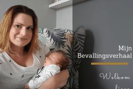 Video: mijn bevallingsverhaal