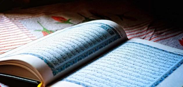 ماذا نقول قبل التسليم من الصلاة