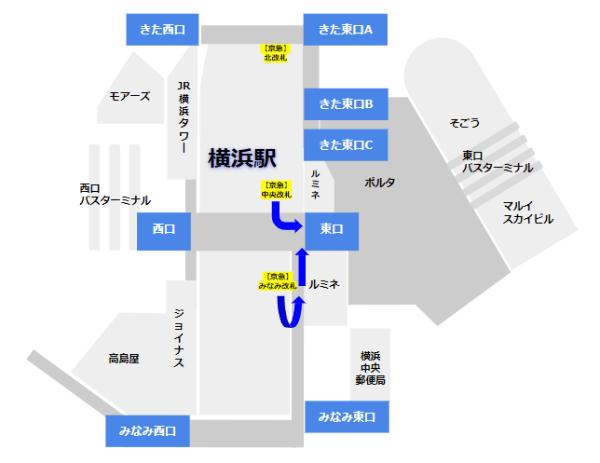 横浜駅の京急中央改札から東口へ向かう