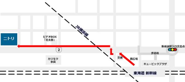 新横浜駅からニトリへの行き方マップ
