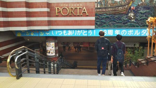 横浜駅からアンパンミュージアムへ向かう