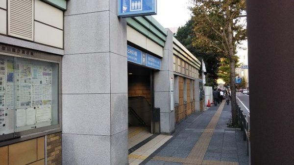 日本大通り駅(1番出口、県庁口)