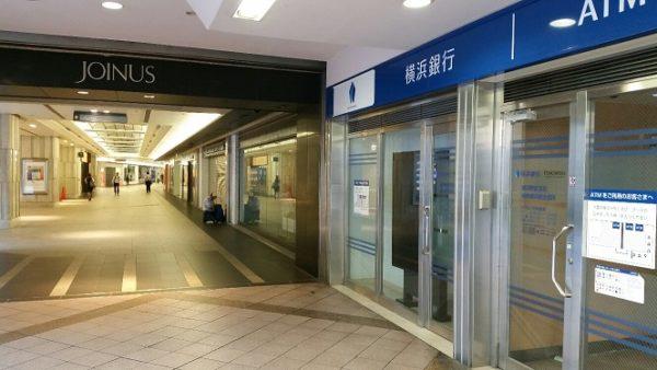 横浜駅みなみ西口の横浜銀行ATM