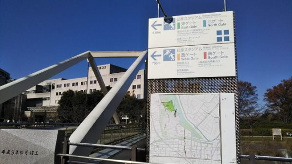 新横浜-さんかく橋