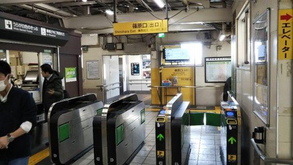 新横浜駅、JR横浜線篠原改札口