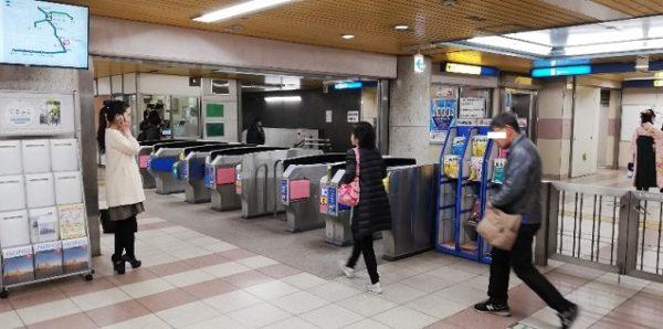 桜木町駅(地下鉄ブルーラインの改札)