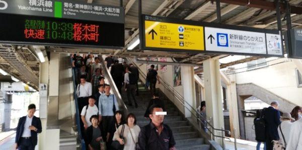 新横浜駅のJR横浜線ホーム階
