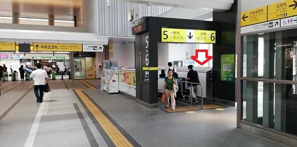 川崎駅の中央北改札の前(南武線へ降りる階段前)