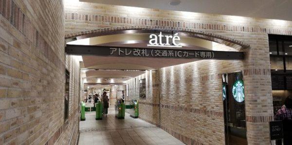 川崎駅、JR線アトレ改札