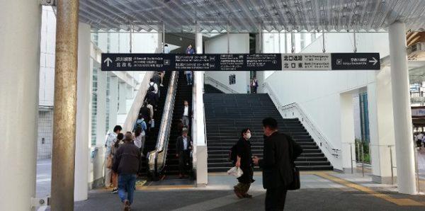 川崎駅の「北口東」出口