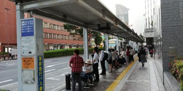 横浜駅西口の第2バス乗り場
