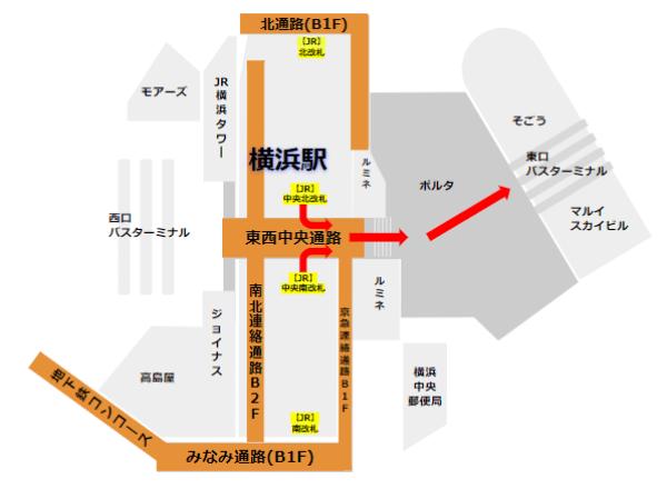 横浜駅東口バス乗り場への経路(JR線改札から)