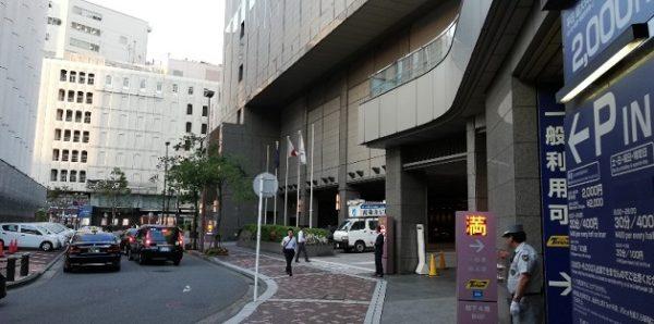 横浜駅西口のベイシェラトンホテルの駐車場入口前