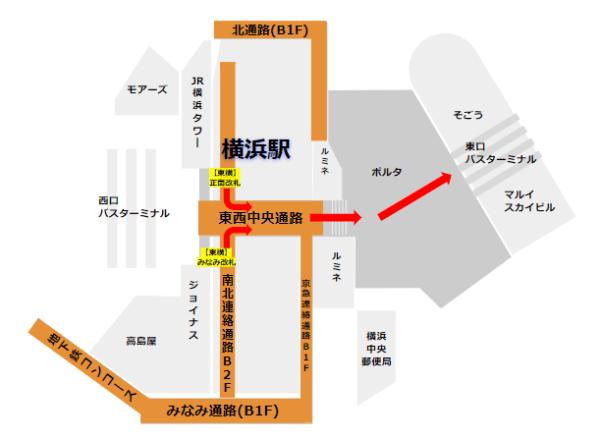 横浜駅東口バス乗り場への経路(東横/みなとみらい線改札から)