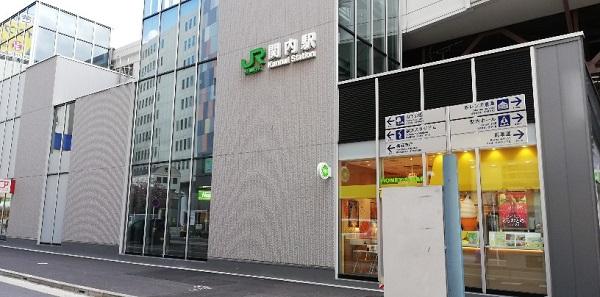 JR関内駅の北口