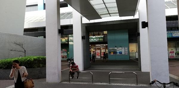 JR石川町駅前(食品館あおば前)