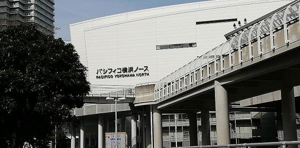 パシフィコ横浜ノースの外観