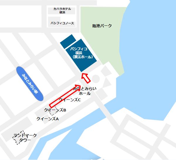パシフィコ横浜への行き方(みなとみらい駅から展示ホール)