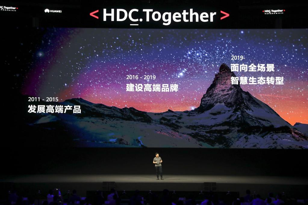 huawei-says-its-own-operating-system-harmonyos-will-come-to-smartphones-next-year