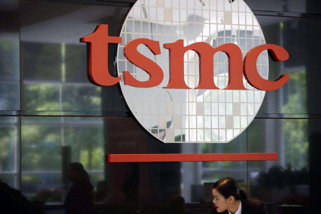 TSMC's 2021 capital spending plans could pressure earnings, analyst says