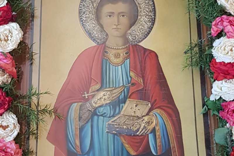 Αγιος Παντελεήμον Καΐρου