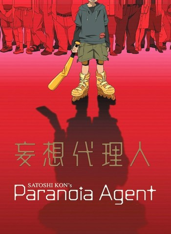 Critique] Paranoia Agent - Just A Word